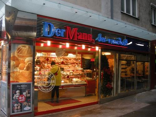 ウィーンのパン屋さん