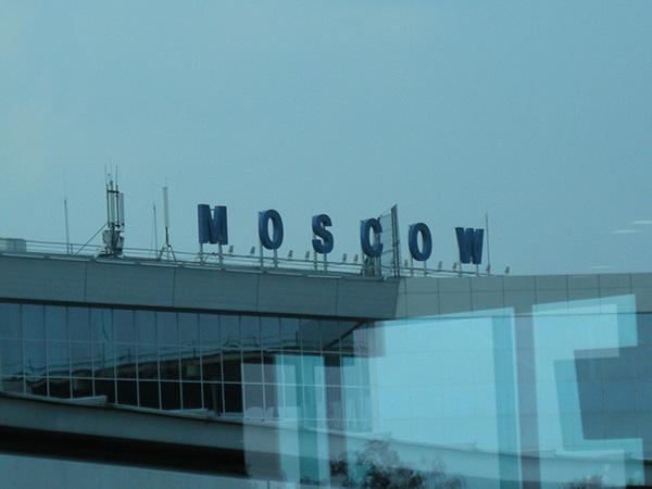 モスクワ1409079