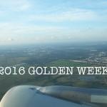 ゴールデンウィーク中の営業時間のご案内 2016