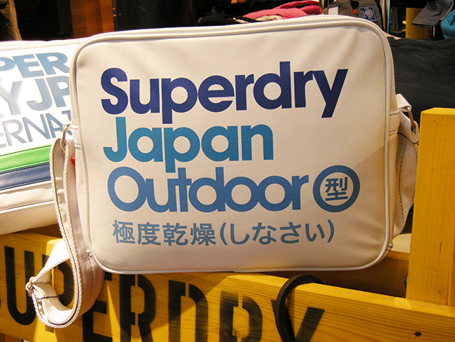 Superdry2