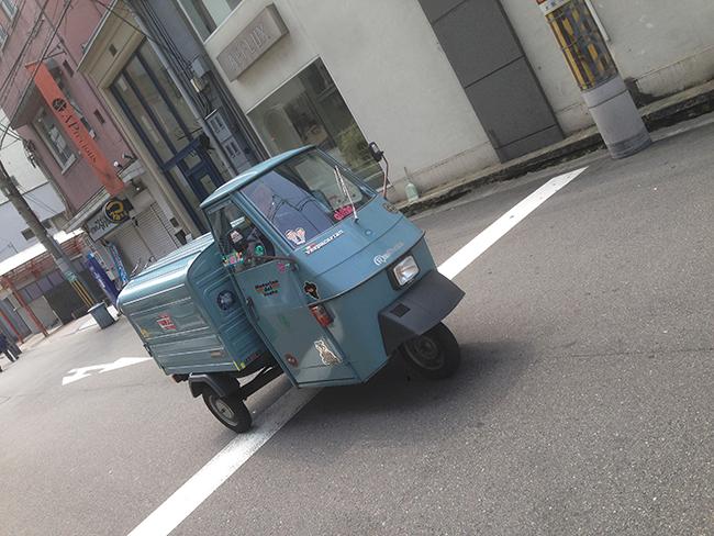 vespa car p50