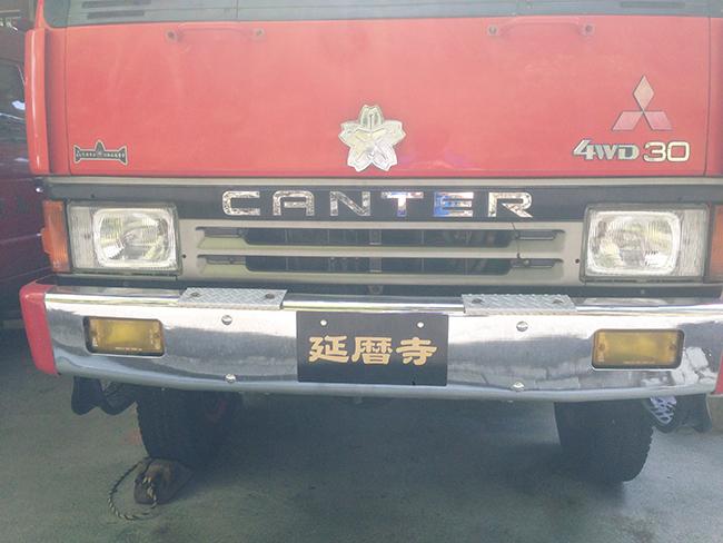 比叡山消防車
